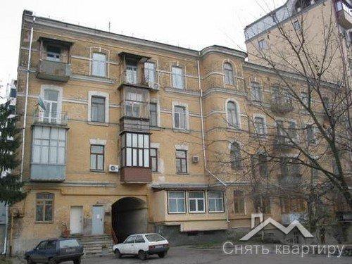 Аренда однокомнатной квартиры центр